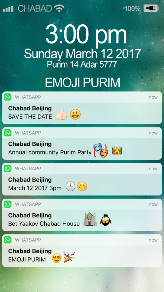 purim emoji.jpg