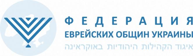 Logo_Fed.jpg