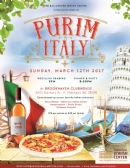 Purim in Italy