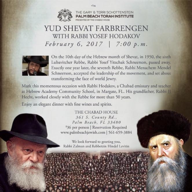 Hodakov, flyer.jpg