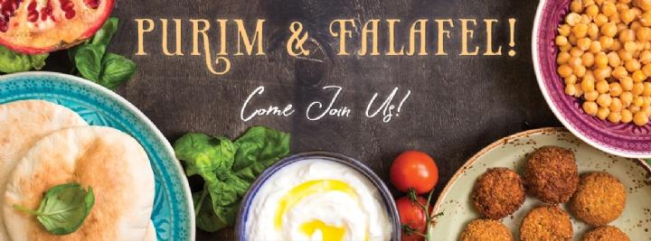 Falafel Party
