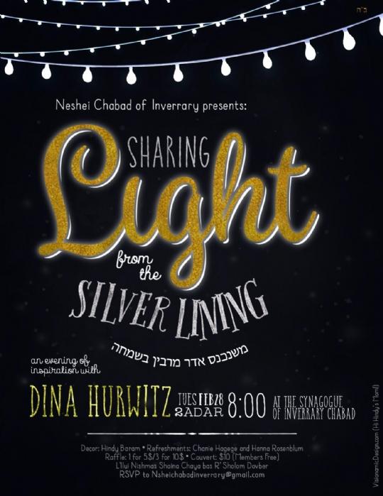 2.28.17 Nshei Event Dina Hurwitz.jpg