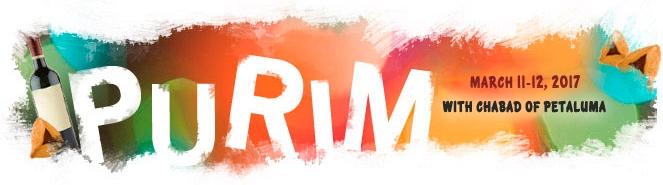 Purim-Header.jpg