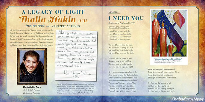 """A new book, """"One More Light,"""" includes an original song and an illustration dedicated to Thalia Hakin, the 10-year-old girl killed in January when a driver plowed into a crowd of pedestrians in Melbourne, Australia. (Printed with permission by Jewish Girls Unite)"""