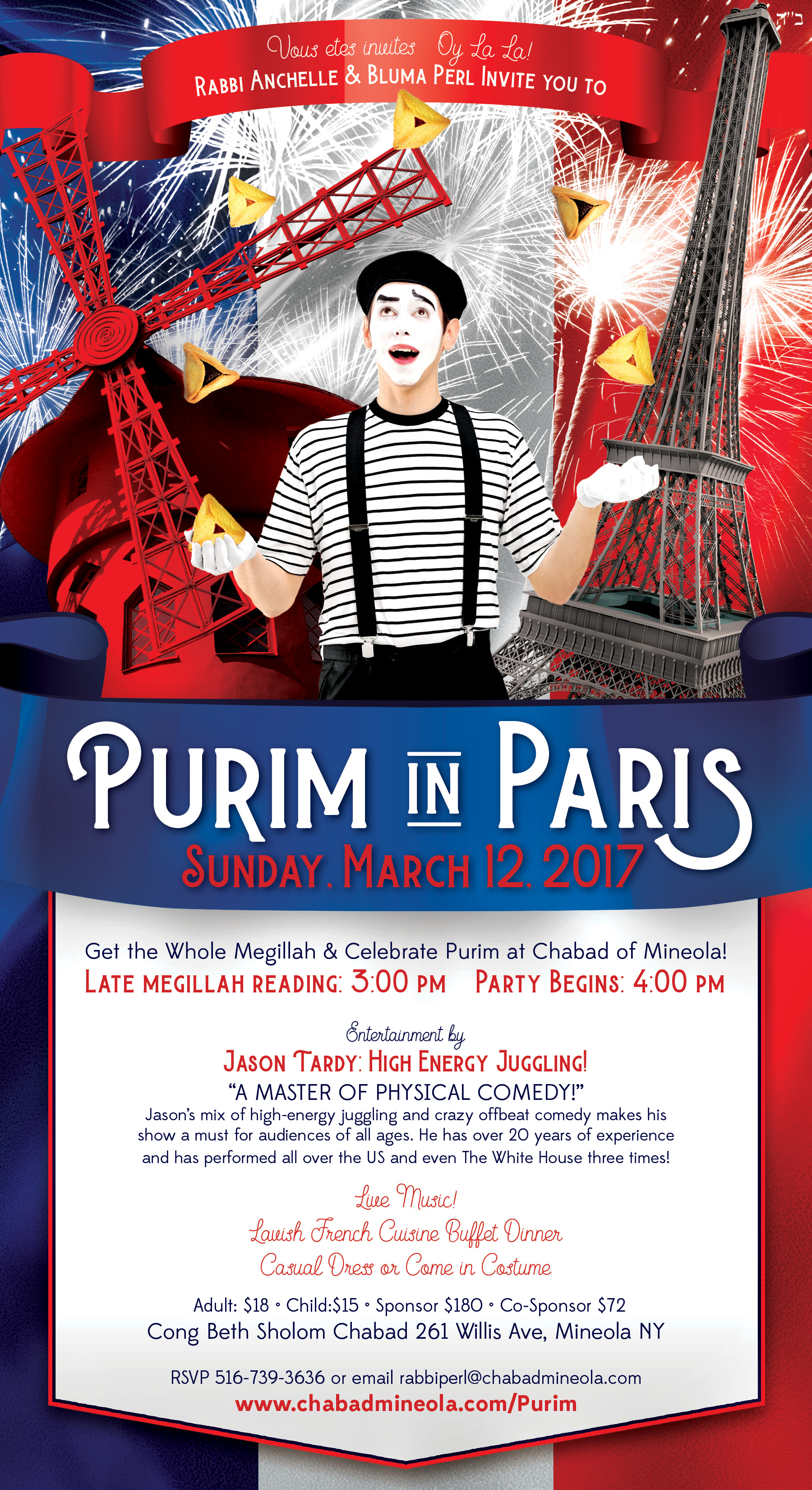Purim in Paris Chabad Mineola Celebration