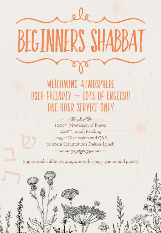 Beginners Shabbat.jpg