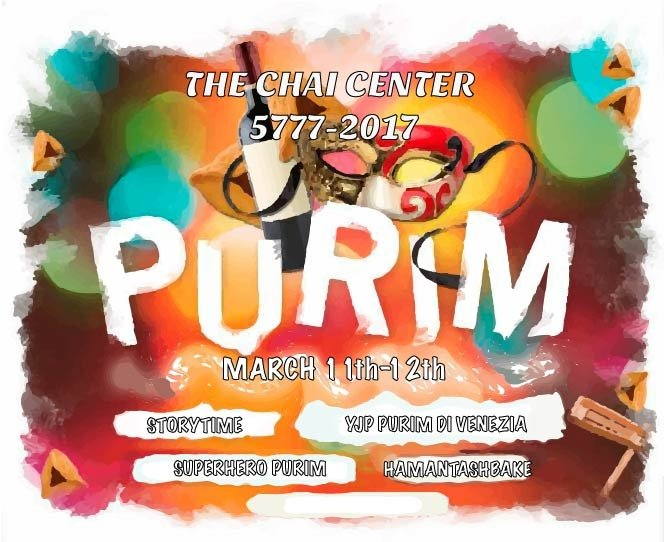 Purim-Main.jpg