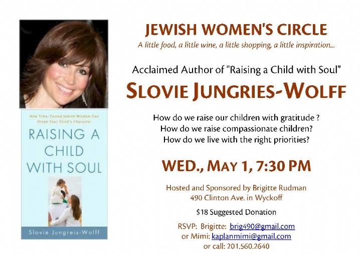 Jewish Women.jpg