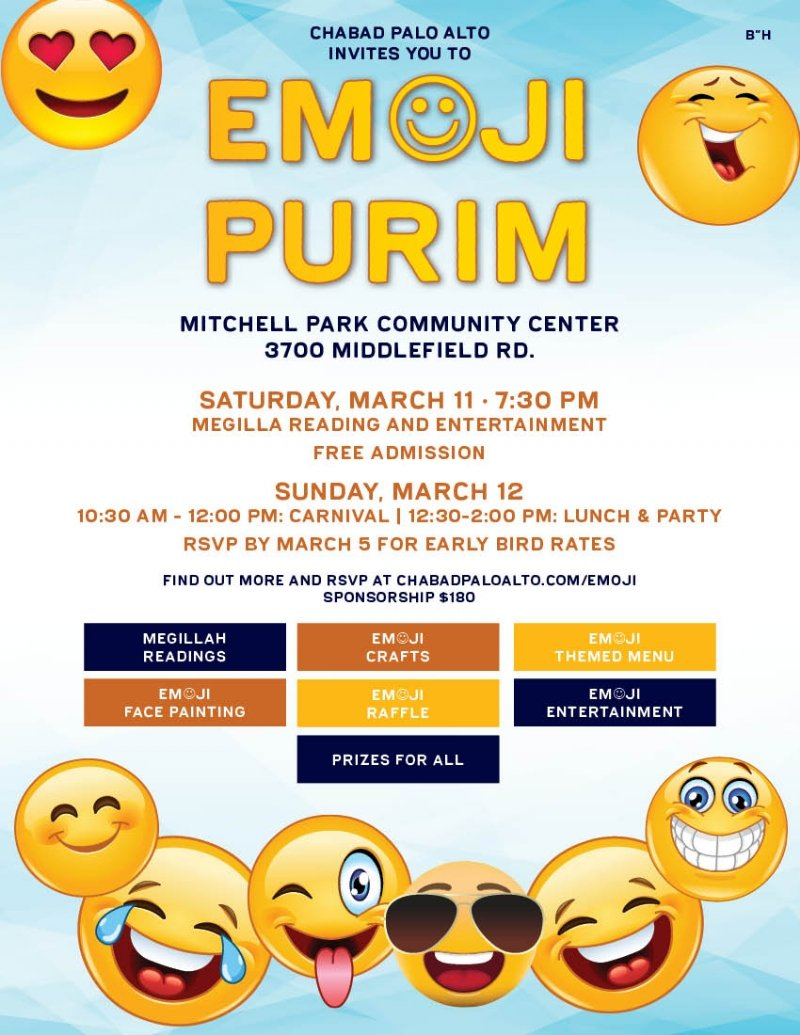Purim in the Jungle flyer