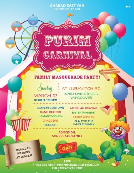 Purim Carnival 2017 web2.jpg