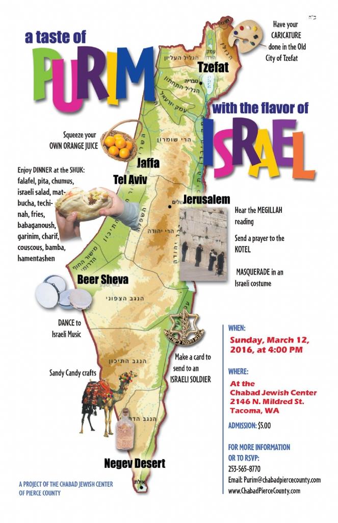 Purim in Israel poster - 5777.jpg