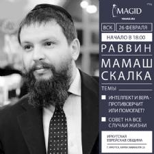 Magid_Mamash_11_12 (1) (1).jpg