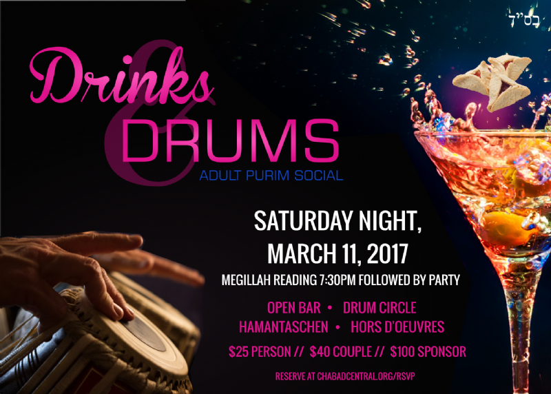 Drinks&Drums Flyer.png