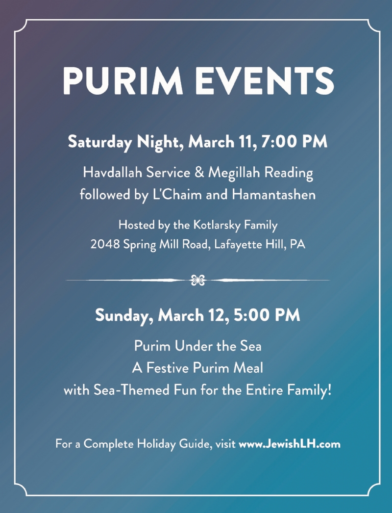 Purim Under the Sea Postcard2 events.jpg