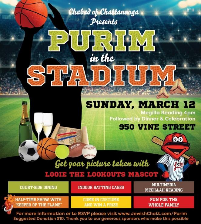 Purim in the Stadium 2017 no ticket.jpg