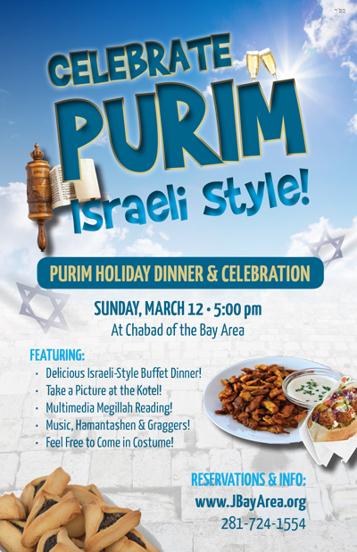 Purim-Israeli-Style-SideA-400.jpg