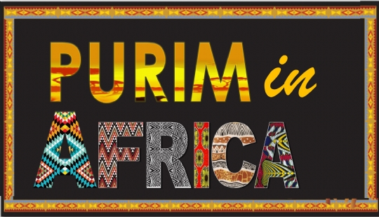 purim in africa webbanner.jpg