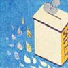 Rabi Meir Baal Hanetss: Por que fazer caridade em seu nome?
