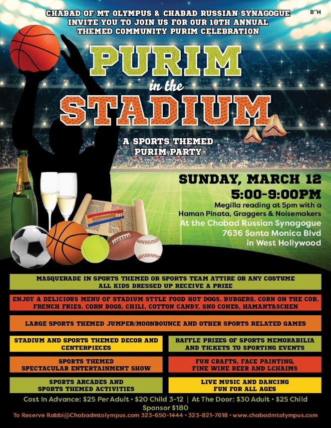 Purim in the Stadium 2017.jpg