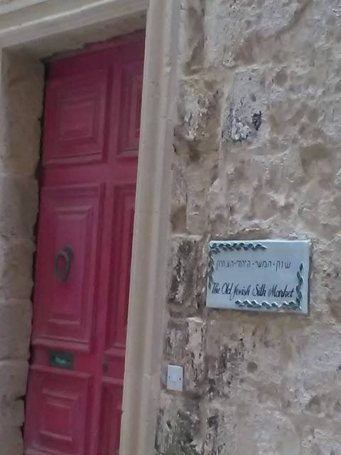 Jews_Street_Malta.jpg