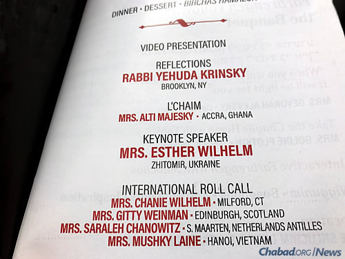 The International Roll Call of women emissaries around the world will be read by sisters Chanie Wilhelm (Connecticut), Gitty Weinman (Scotland), Sarale Chanowitz (Netherlands Antilles) and Mushky Laine (Vietnam).