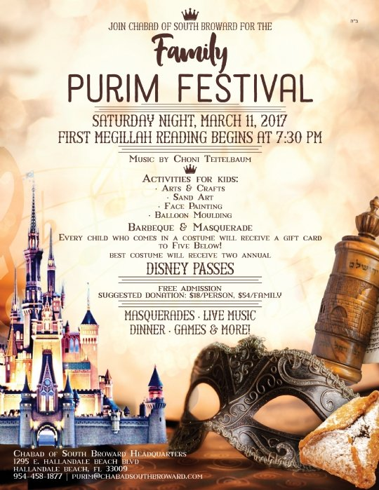 purim flyer half page.jpg