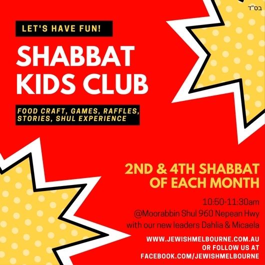 kids shabbat club.jpg
