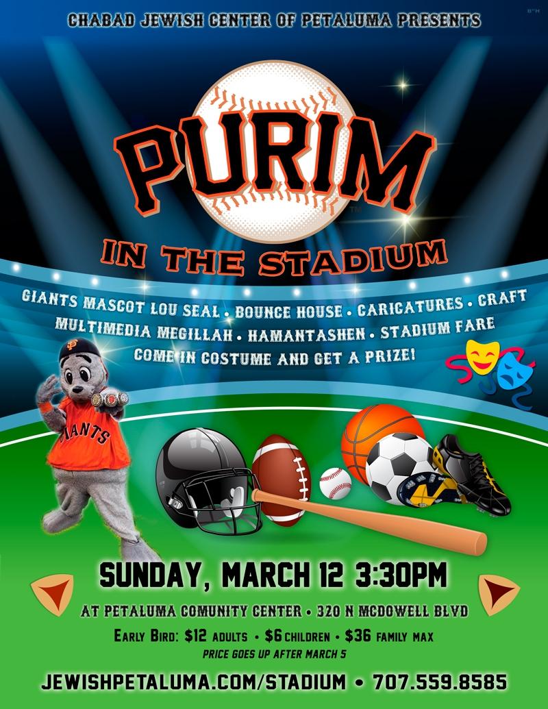 Purim-in-Stadium.jpg