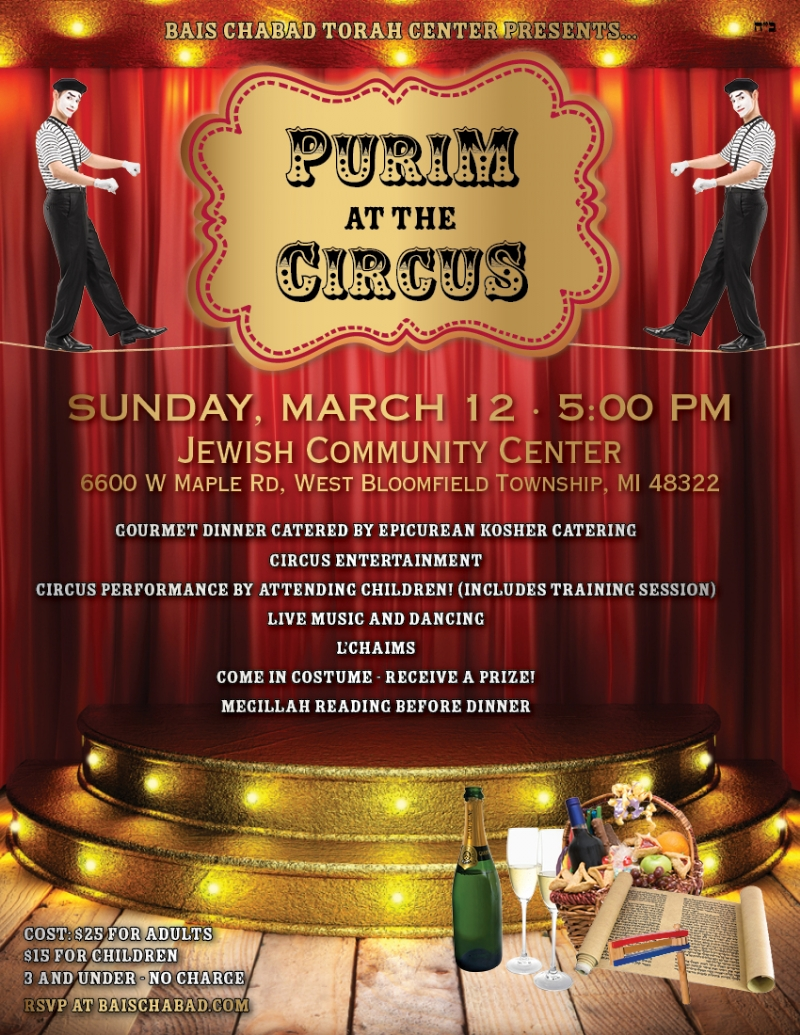 Purim Circus 2017.jpg