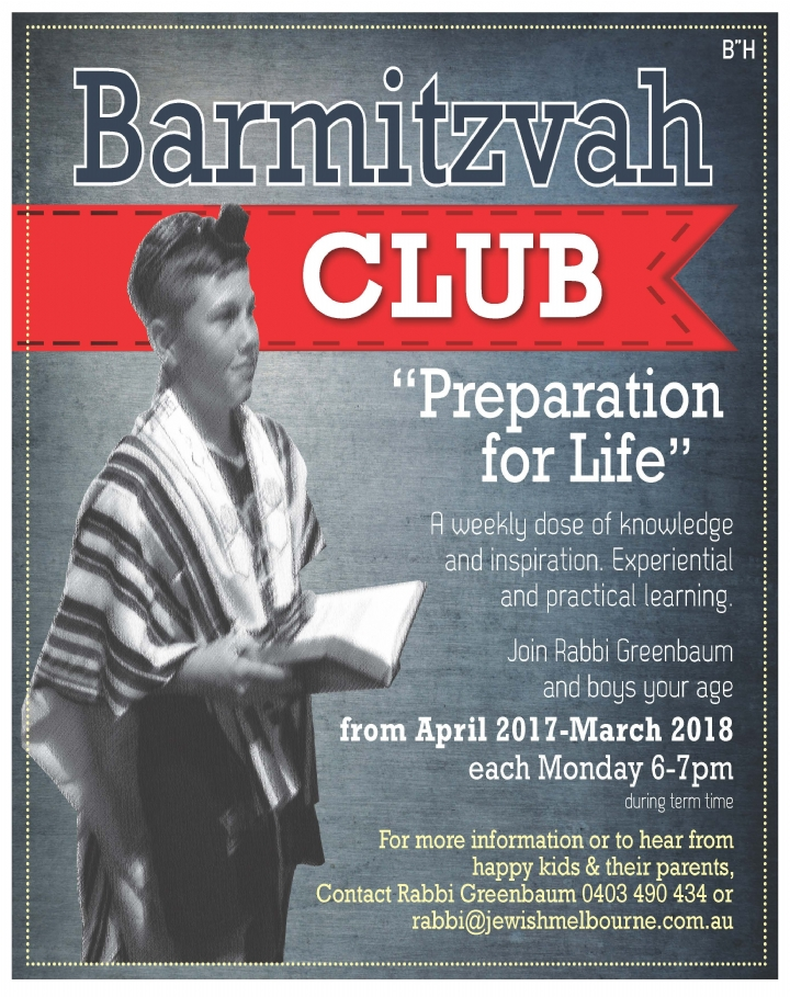 BARMITZVAH CLUB AD_210x210_OCT2016_print.jpg