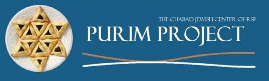 purimproject.jpeg