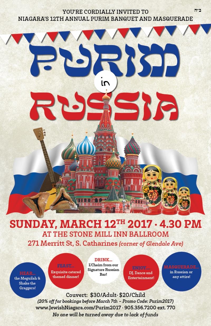 Purim Russia 2017 web.jpg