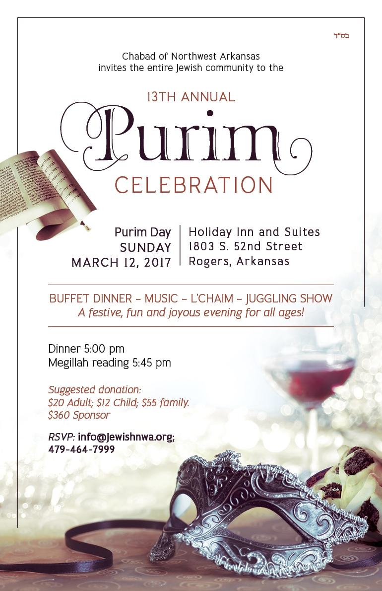 Purim Arkansas.jpg