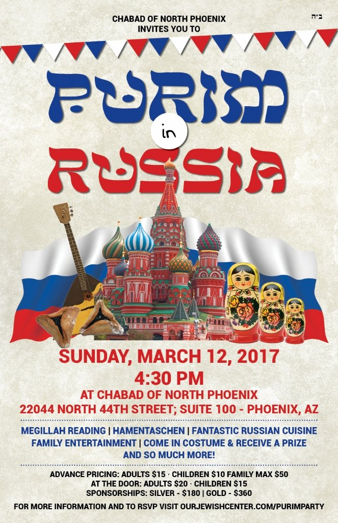 sc 1 st  Chabad of North Phoenix & Community Purim Party - Chabad of North Phoenix azcodes.com