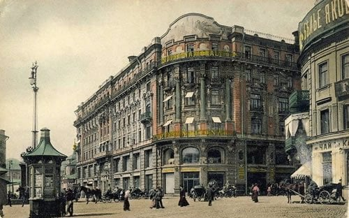 The Hotel National, where the Rebbe Rashab stayed during the October Revolution, as photographed in 1903.