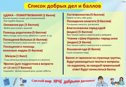 שקופית2.JPG