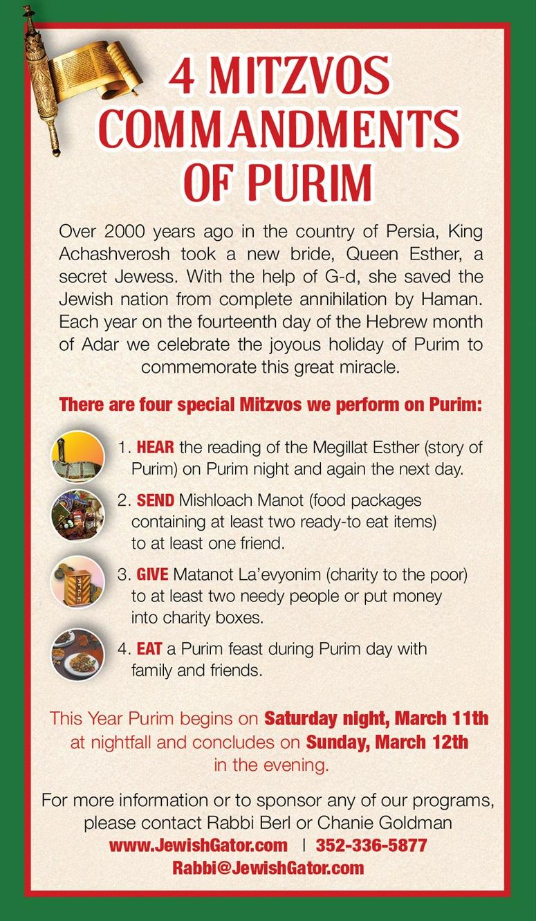 Purim-gainsville_purim2.jpg