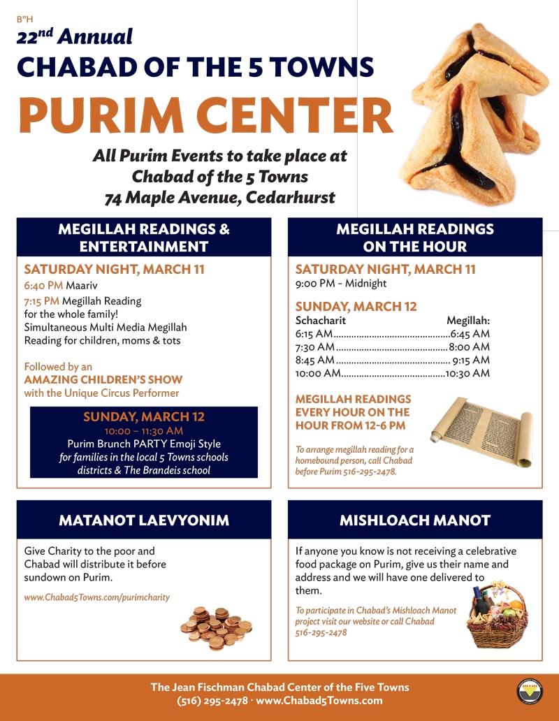 Purim-Center-2017-PRINT-8.jpg