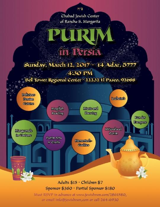 Purim Persia 5777- 2017.jpg