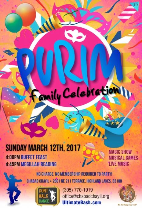 Purim-FamilyBash.jpg