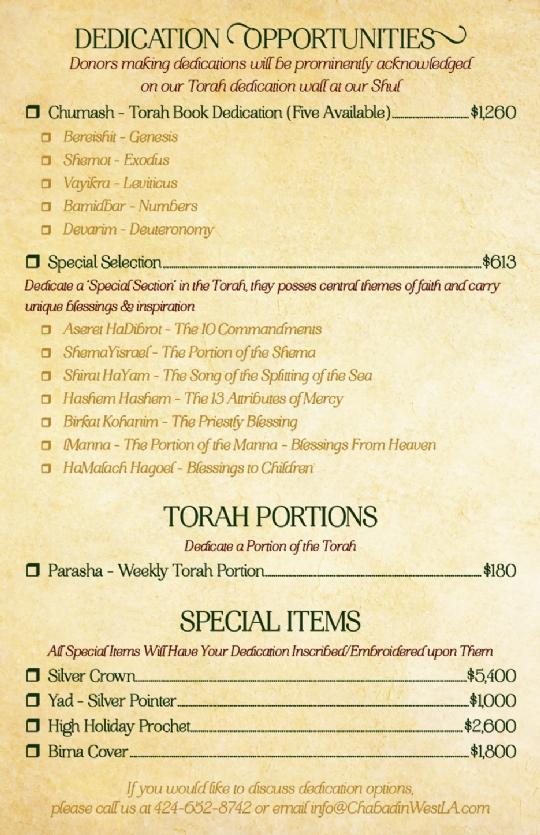 Sefer Torah 20172.jpg