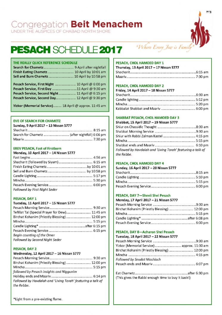 Service PRINTABLE FORMAT  sc 1 st  Chabad North Shore & Pesach at Chabad - All the details times and events. - Chabad ...