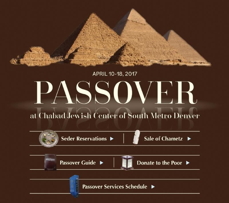 Passover MiniSite.jpg
