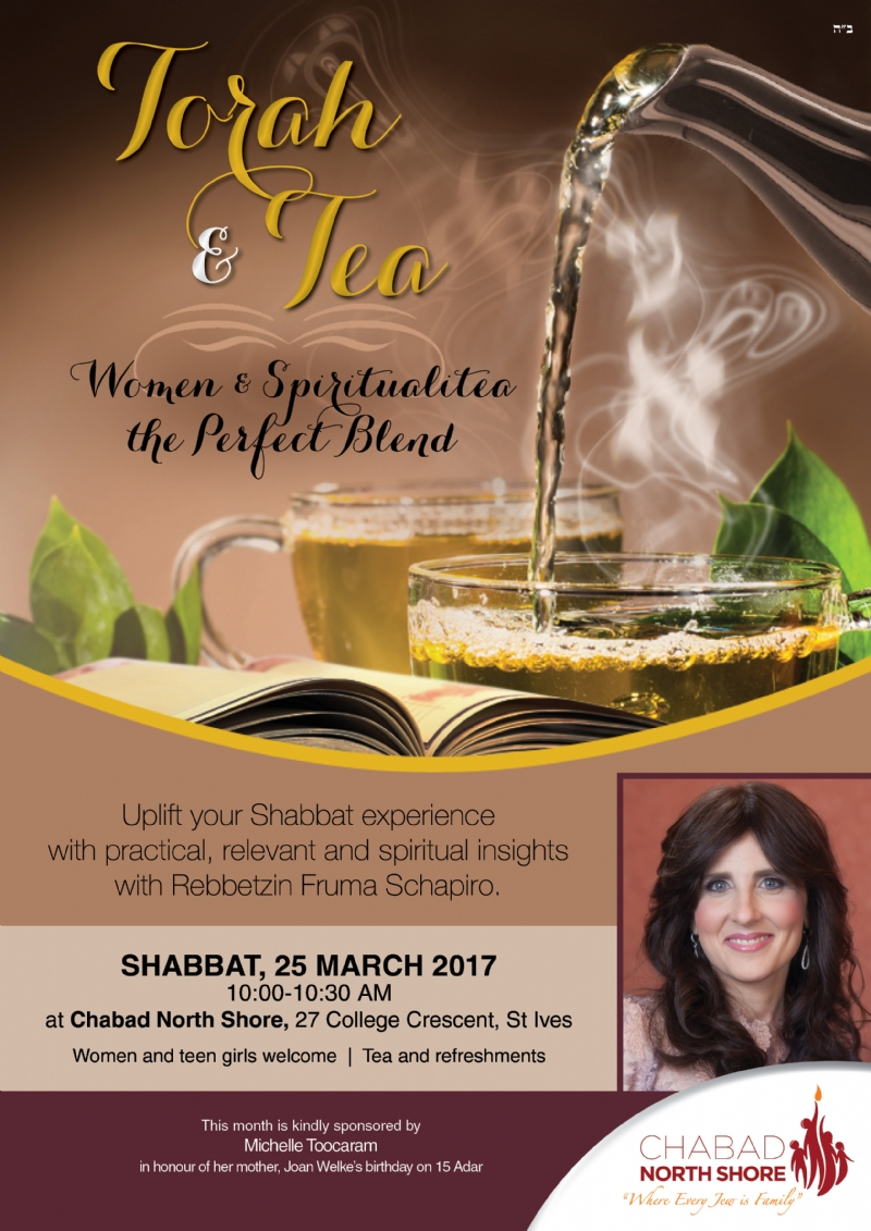 Torah and Tea - March 2017.jpg