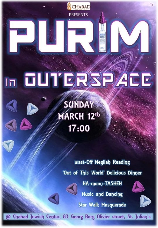PURIM IN OUTERSPACE 5777-2017.jpg