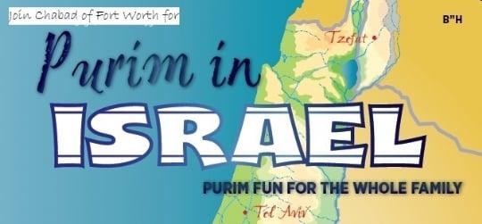 purim in israel.jpg