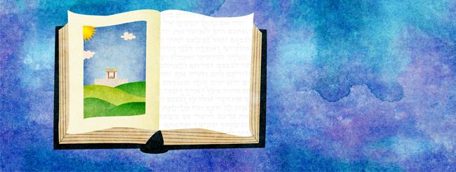 More Parshah Articles: Hachodesh Haftarah Companion