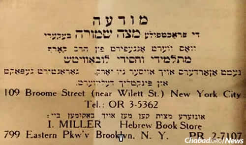 In 1954, Rabbi Yehoshua Korf, who passed away in 2007 at the age of 102, opened his shmurah matzah bakery at 109 Broome St. on Manhattan's Lower East Side.
