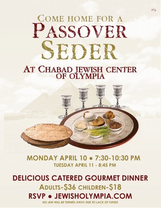 Seder Flyers and web.jpg