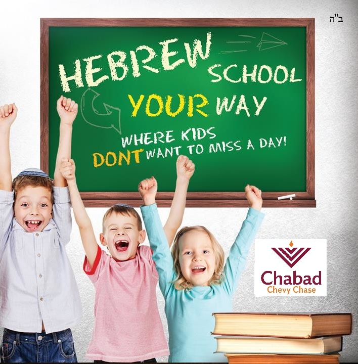 Hebrew School - Chabad of Chevy Chase